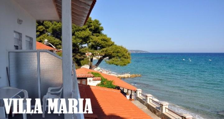 Villa Maria Fish Restaurant & Apartments