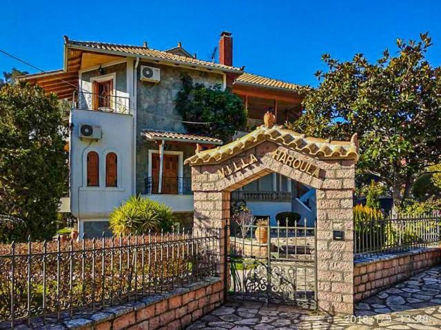 Villa Haroula