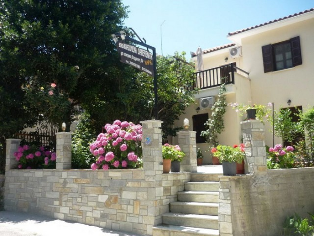 Chara Studios & Apartments