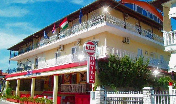 Hotel Dias Apartment