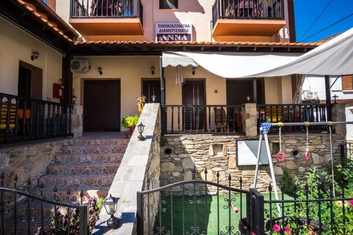 Anna Apartments Maries