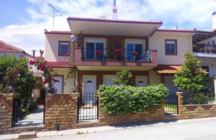 Hara's House