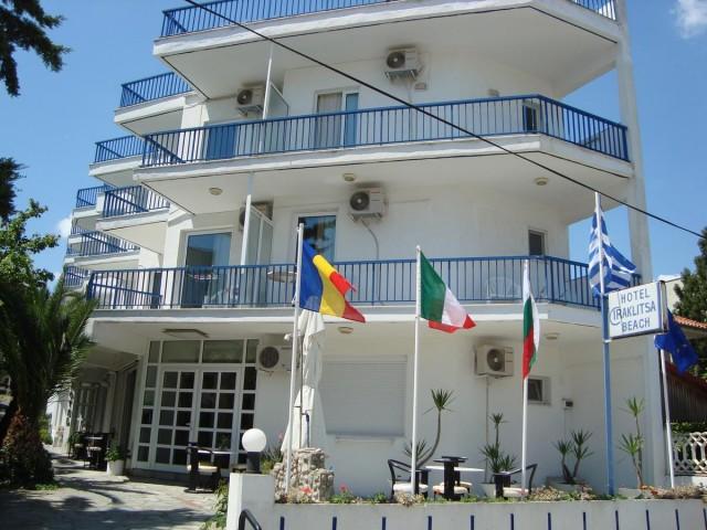 Iraklitsa Beach Hotel
